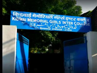 Mission Digitalization: Empower poor Girl Children